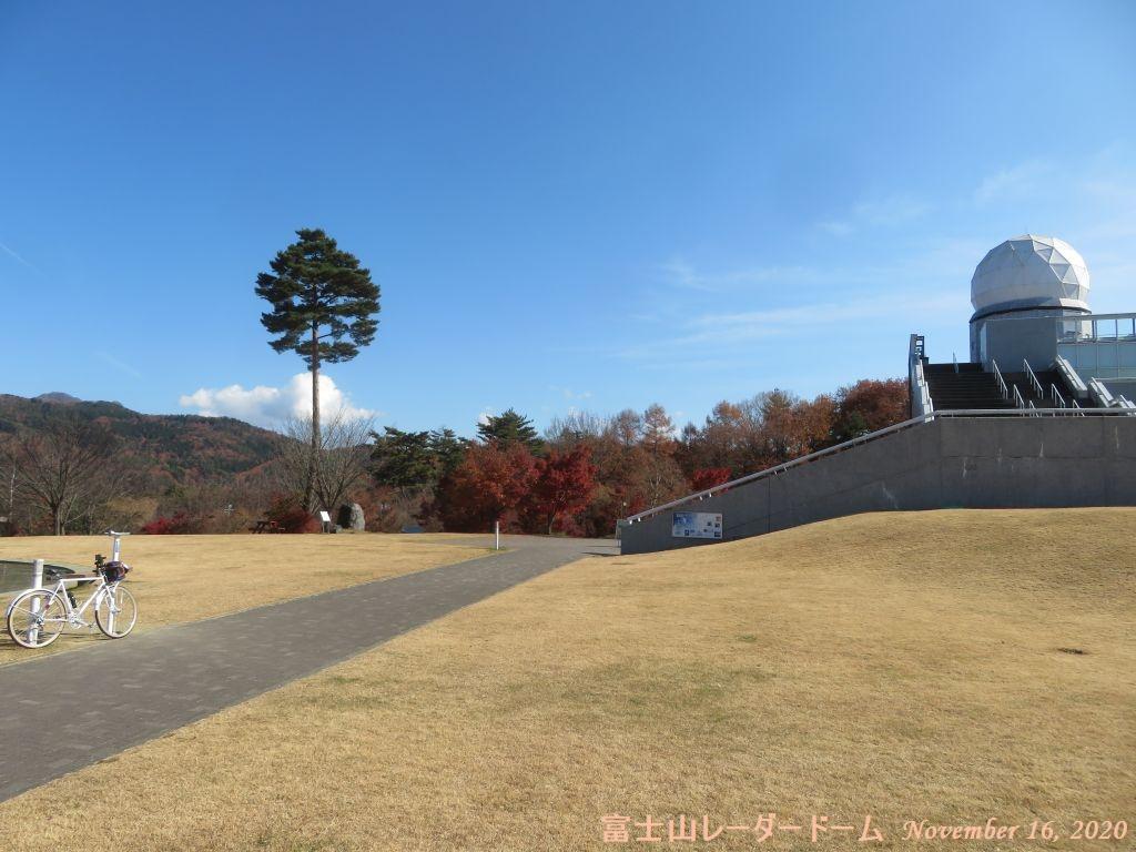 画像5(富士山レーダードーム)