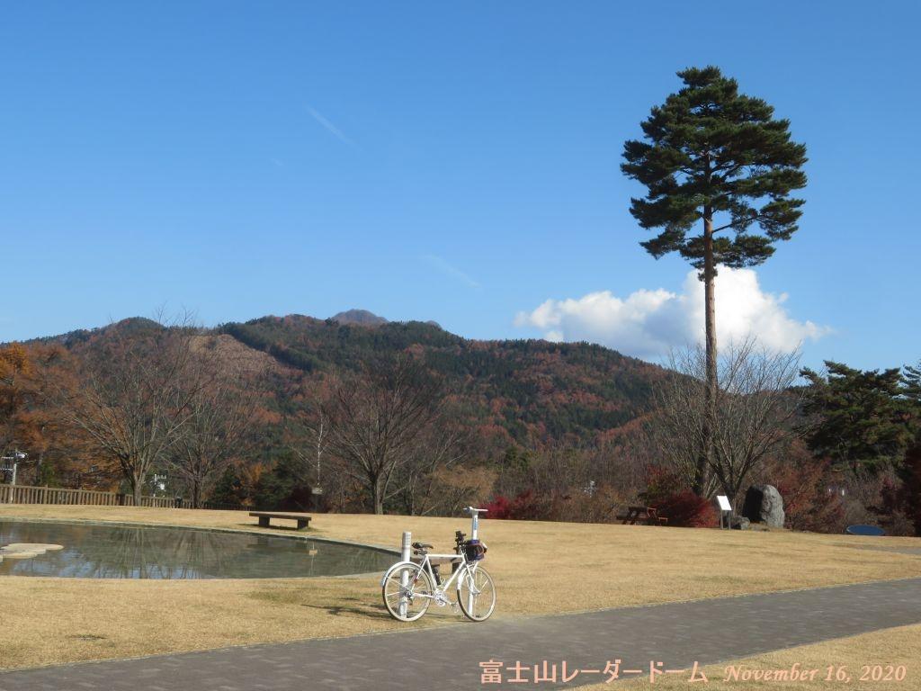 画像7(富士山レーダードーム)
