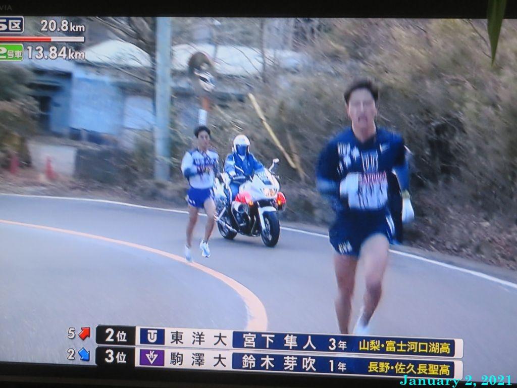 画像7(箱根駅伝)