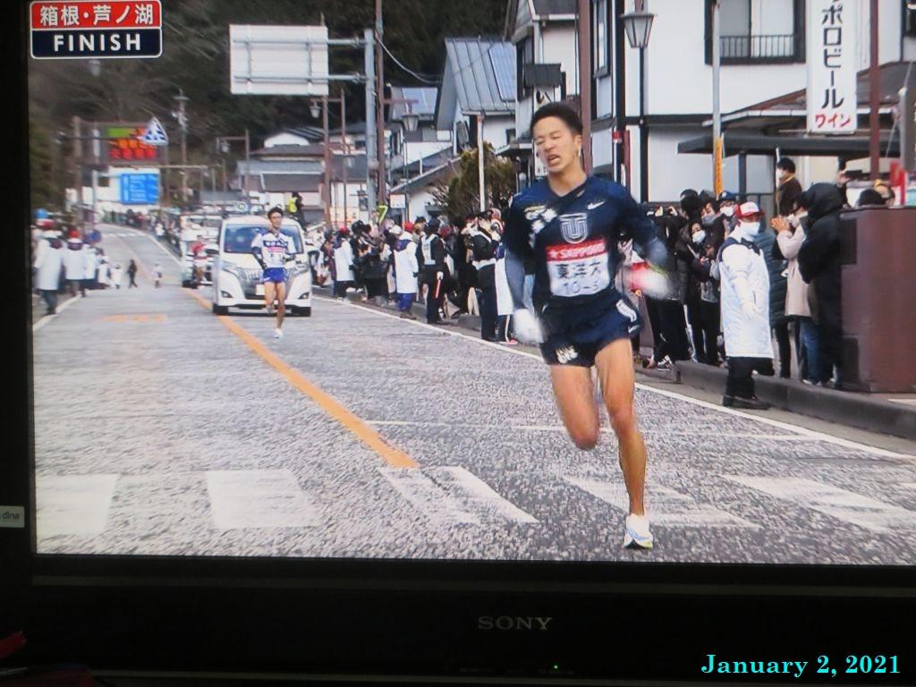 画像8(箱根駅伝)