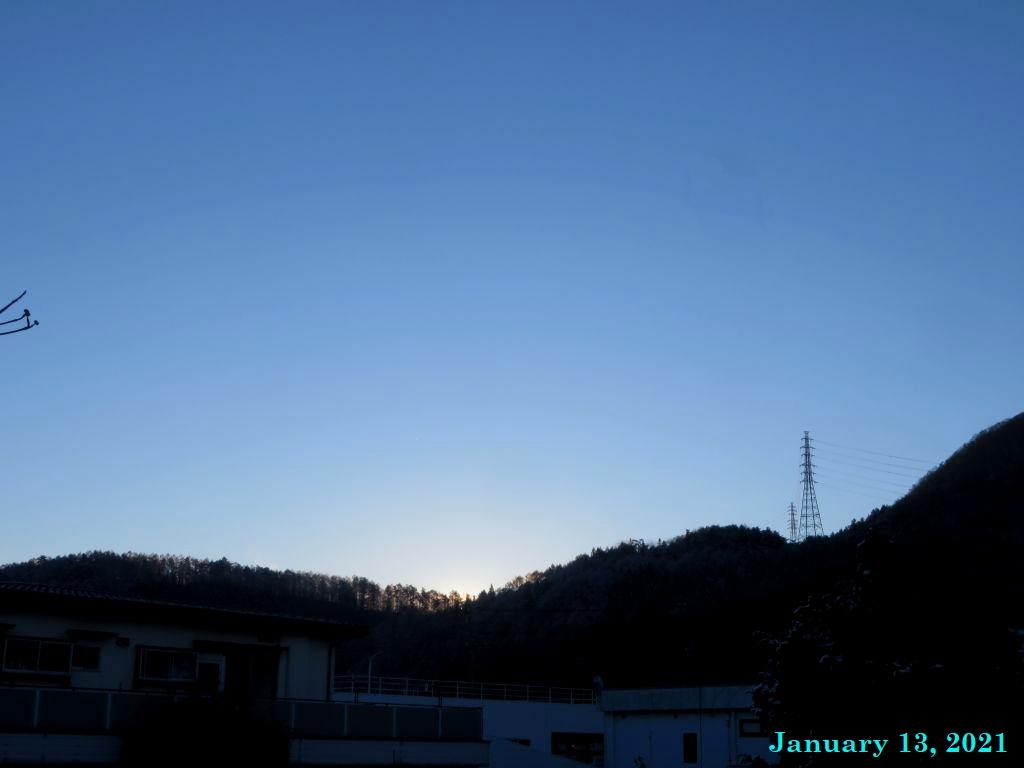 画像2(今朝の風景)