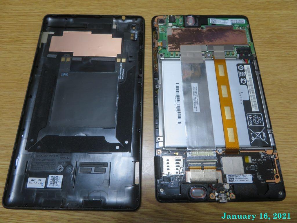 画像9(Nexus7の裏蓋外し)