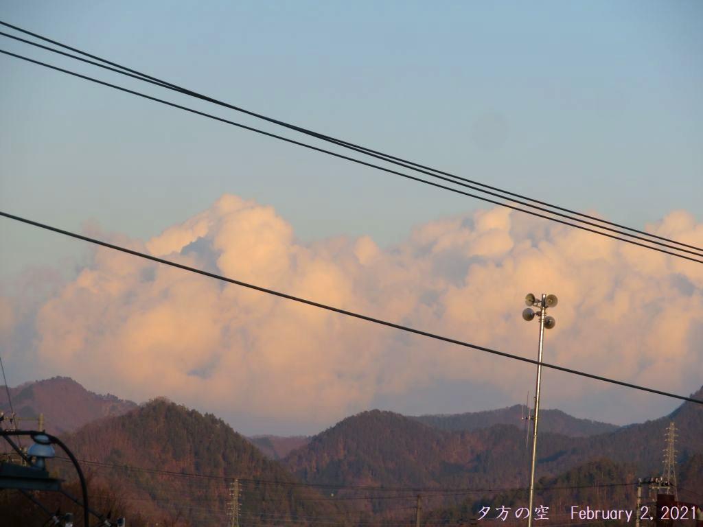 画像3(夕日に照らされた雲)