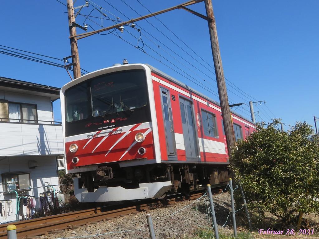 画像5(富士急行電車)