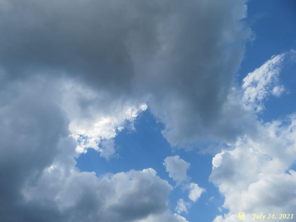 画像2(昼過ぎの空)