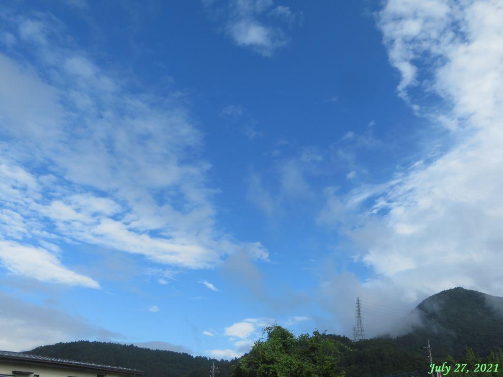 画像2(午後4時頃の空)